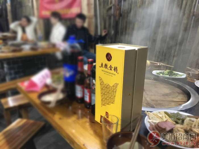四川金金樽酒�I有限公司