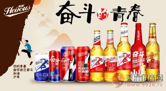 �l�f的秋冬不能喝啤酒,冬季啤酒�充N啤酒品牌代理加盟就�x英豪�^斗啤酒