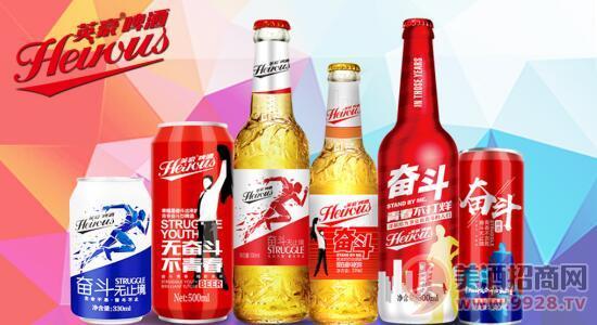 做啤酒代理商�赍X��?利��大��?啤酒代理加盟品牌怎么�x?