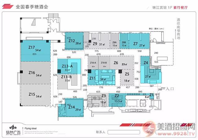 锦江宾馆1楼