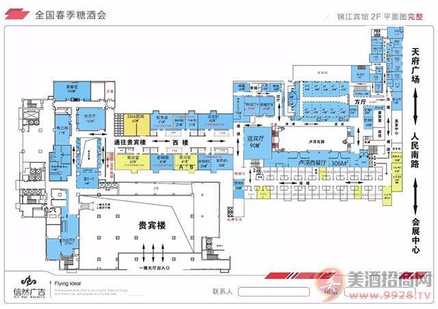 锦江宾馆2楼
