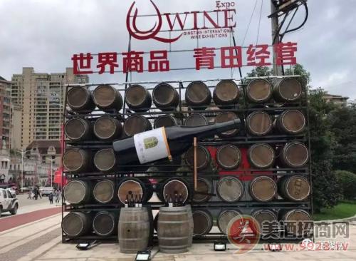 2019新全球化葡萄酒高峰���