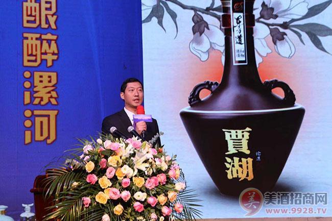 �Z湖酒�I委、��理�O耀州