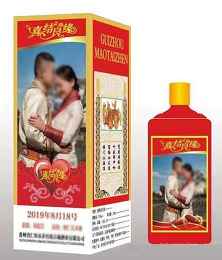 贵州酱香型白酒定制,茅台镇白酒贴牌