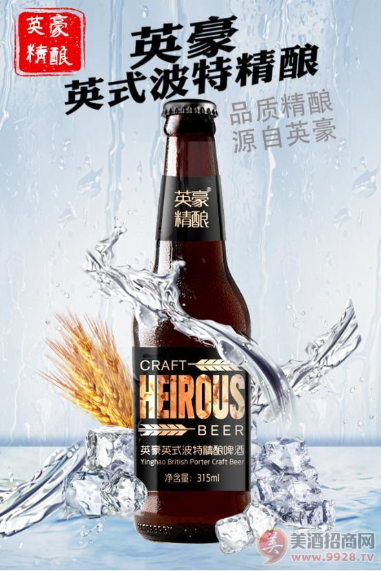 精酿啤酒越苦越畅销?什么原因让这款精酿啤酒如此畅销?
