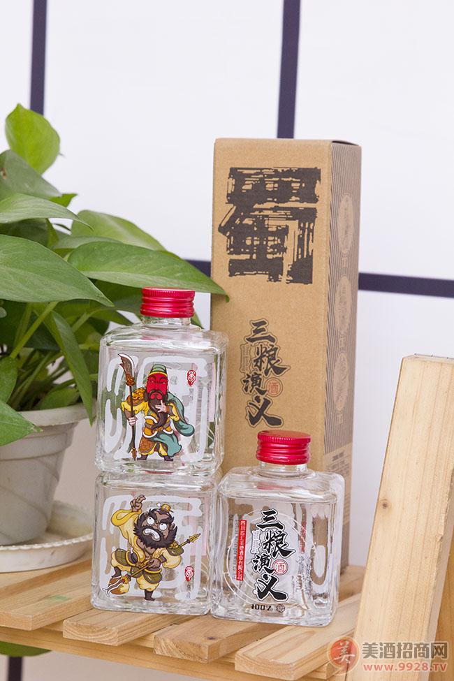 四川省汇丰德酒业有限公司招商政策