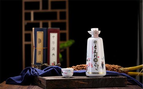 【发现美酒】杏花村酒优雅30