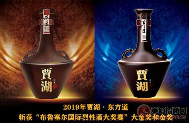 """贾湖·东方道荣获2019布鲁塞尔国际烈性酒大奖赛最高奖项""""大""""!"""
