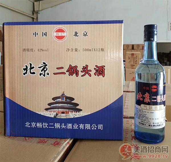 北京革命小酒