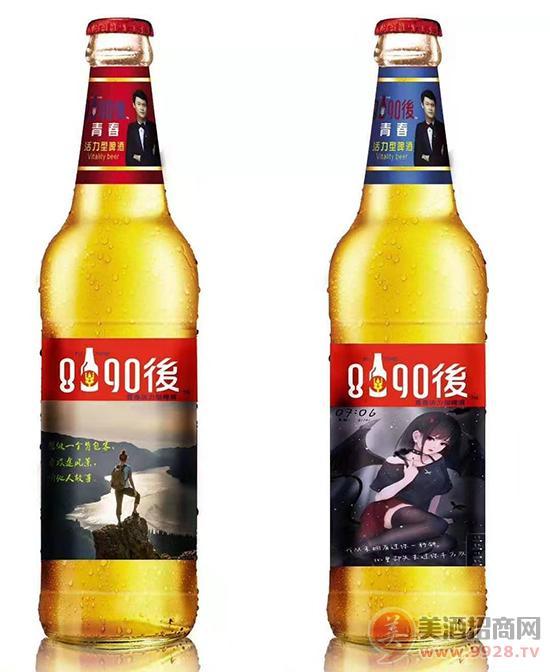 8090后啤酒创意新品潮流上市