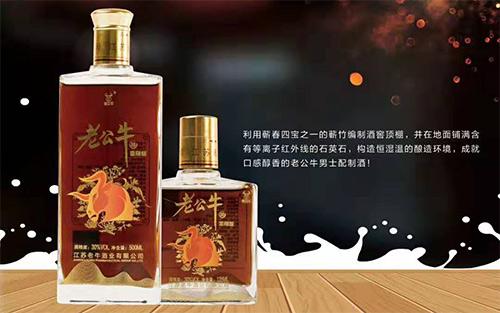 【�l�F美酒】老公牛�B生酒,江�K老公牛酒�I有限公司