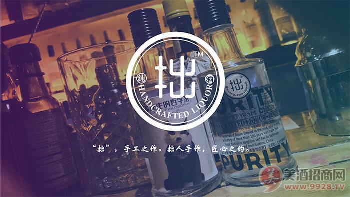 重庆拙人文化传播有限公司