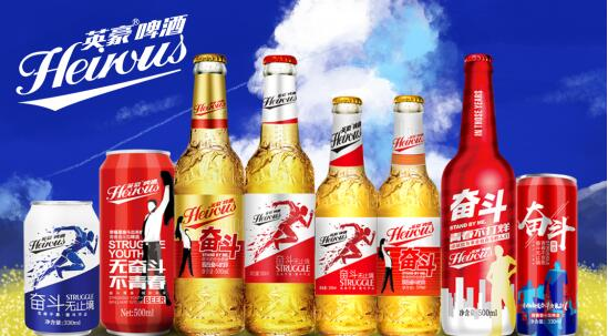 啤酒代理 县级啤酒代理利润多少?