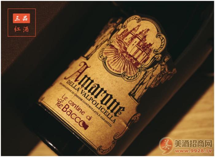 巴卡阿玛罗尼酒庄阿玛罗尼红葡萄酒
