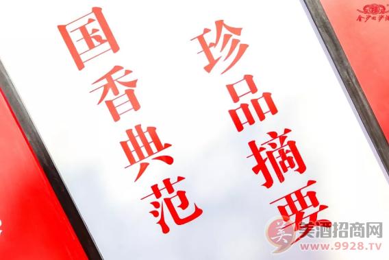 """金沙酒业ד沸雪世界杯"""",冬日京城缘何因摘要而热""""雪""""沸腾?"""