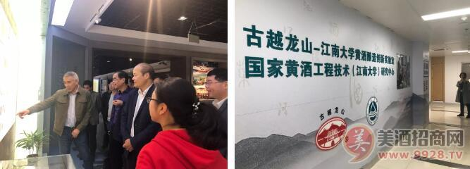 参观江南大学协同创新中心