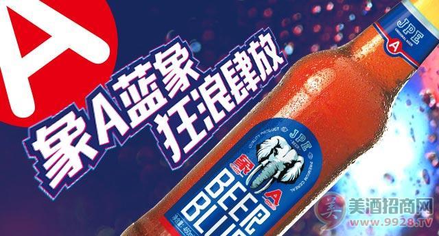 德��西格�m啤酒有限公司