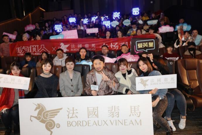 法��翡�R助力�影《吹哨人》北京首映�Y, 一瓶葡萄酒��C�ゴ蟮钠椒灿⑿�