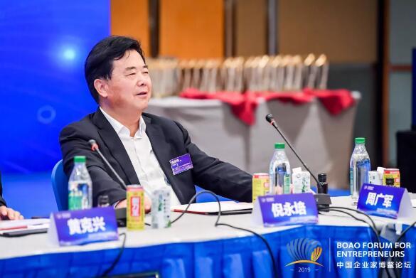 迎驾集团董事长倪永培参加2019中国企业家博鳌论坛