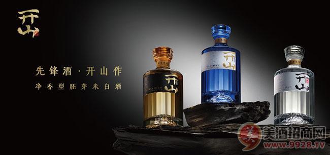 """新派高端白酒""""开山""""登陆福建市场"""