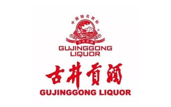古井贡酒:次高端驱动新一轮成长 经营潜力加速释放