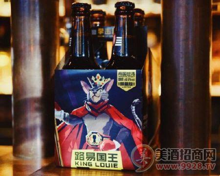 路易国王帝国世涛啤酒