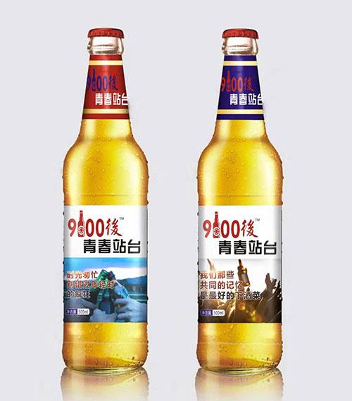 90后青春站�_啤酒新品上市,商�C速��!
