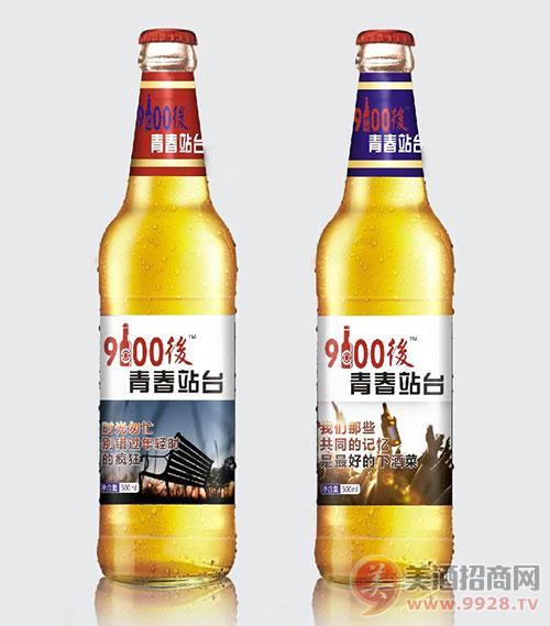 90后青春站�_啤酒