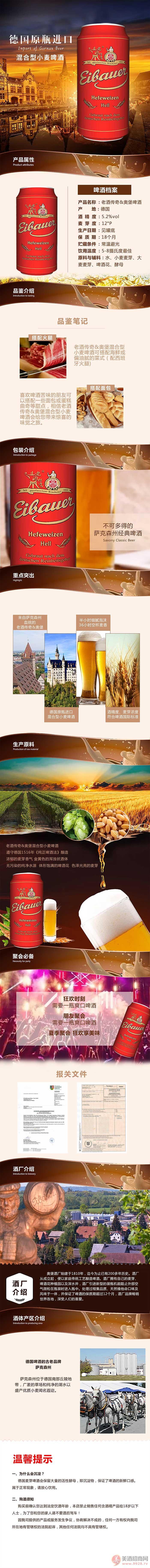 北京老酒�髌骐�子商�沼邢薰�司