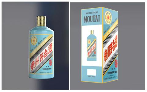 【发现美酒】贵州茅台鼠?#26207;?#32918;酒