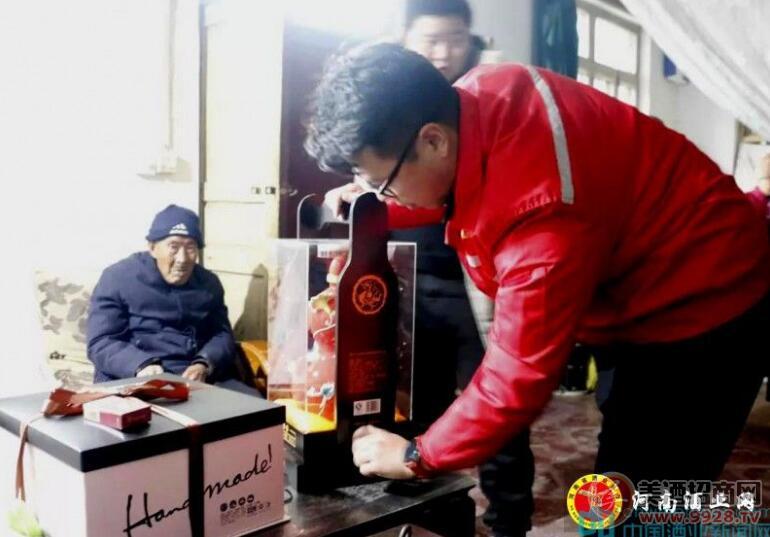 河南寿酒集团为百岁老人送温暖