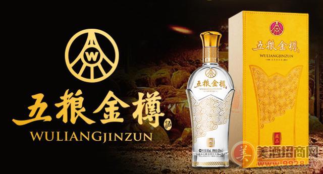 五�Z金樽酒