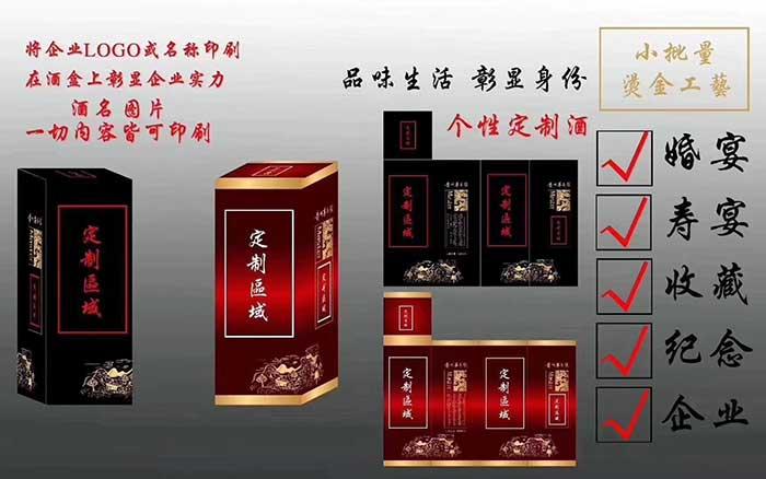 贵州茅台怀庄酒业集团
