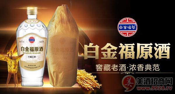 白金福原酒