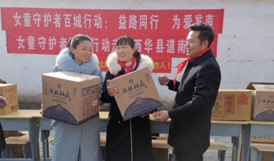 杜康温情助力女童守护者百城行动公益活动