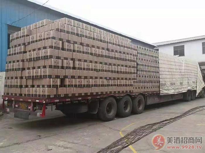 河南宾利名酒商贸有限公司