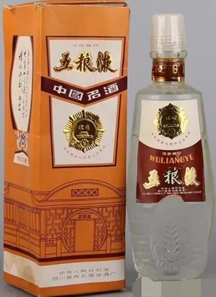 ���|牌五�Z液――四川名酒