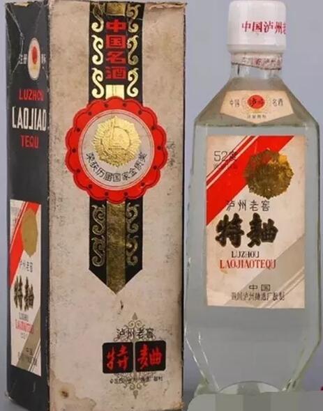 四川�o州�酒�S出品的�o州老窖特曲――四川名酒
