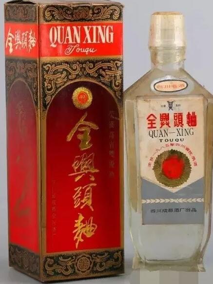 四川成都酒�S出品的全�d�^曲酒――四川名酒