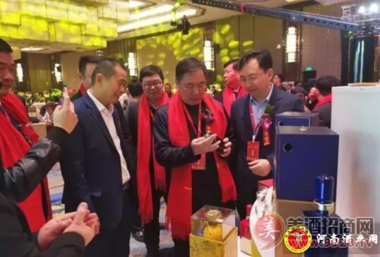 皇沟御酒共办第二届商丘名优精品博览会暨2020新梦想年会