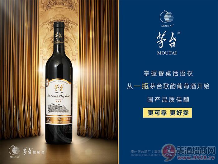 �州歌�酒�I�N售有限公司招商政策