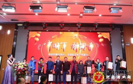 彩陶坊2020��湖&港�^新春����怒放