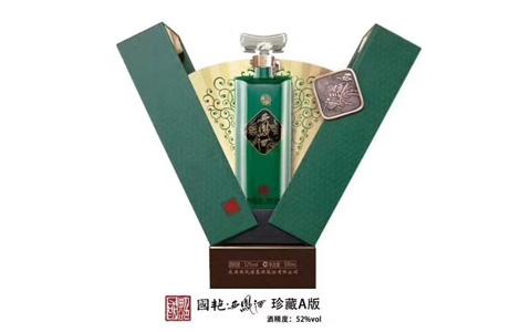 【发现美酒】国艳西凤酒珍藏级