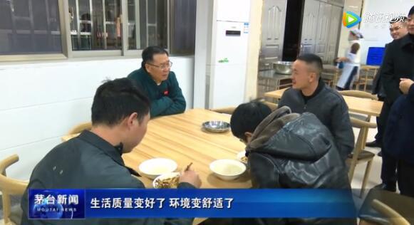 李保芳凌晨调研车间食堂升级改建工作