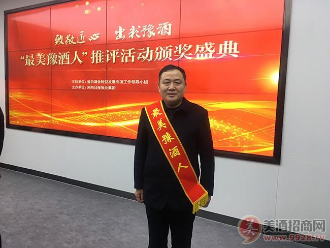 最美豫酒人-宝丰葛少华:深耕一线的白酒工艺大师!