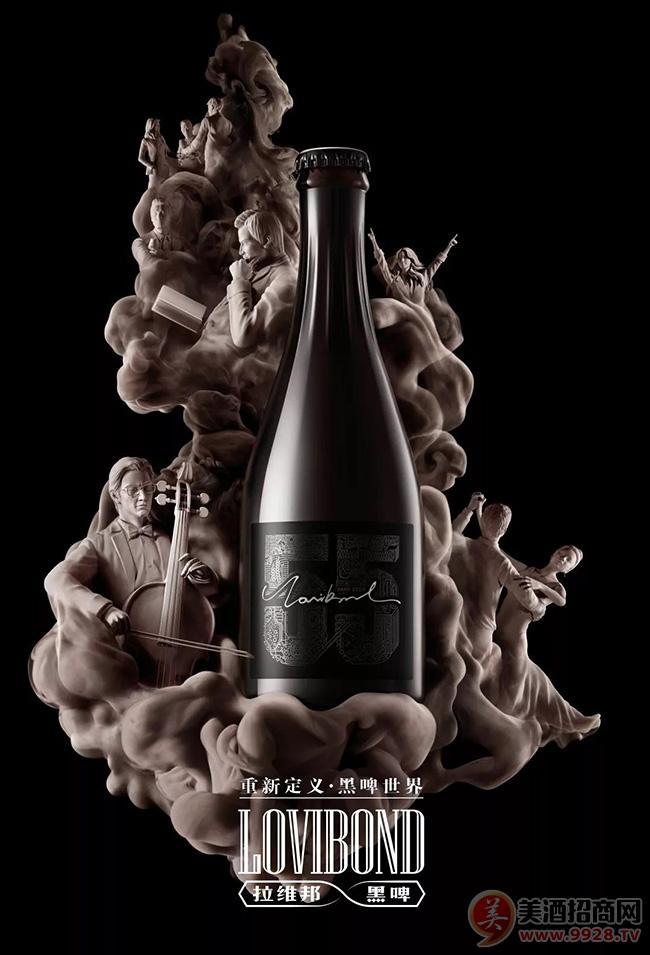 拉维邦黑啤