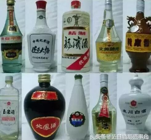 """苏酒里的""""三沟一河"""""""