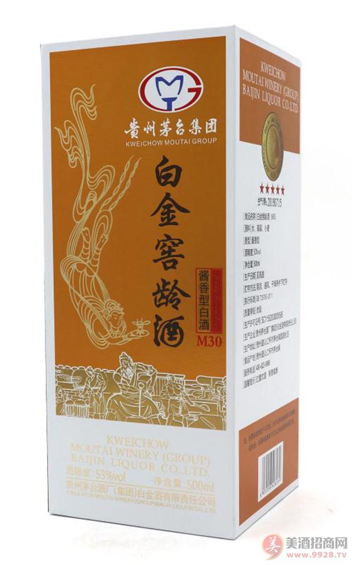 茅台集团白金酒公司白金窖龄酒全国运营中心