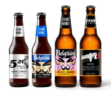 造就不同工业啤酒的精酿啤酒,英豪精酿啤酒厂家直供