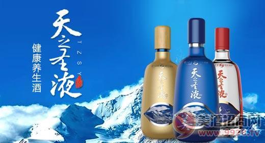 春节送礼,推荐这款健康养生酒!